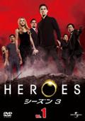 Heroes_s3_s_vol1_2_10
